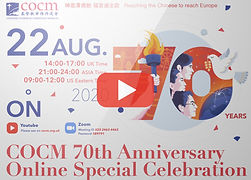 COCM-70th-COCM-Web-Thumbnail.play.jpg