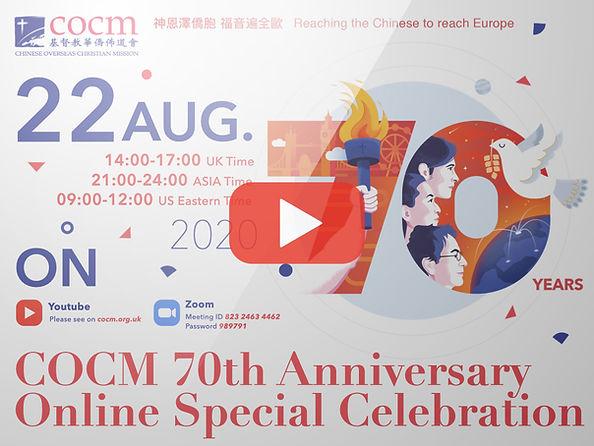 COCM-70th-COCM-Web-Thumbnail.play.jpg