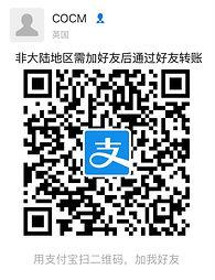 Alipay_edited.jpg