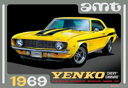 Chevy Camaro (Yenko) 1969 - 1/25
