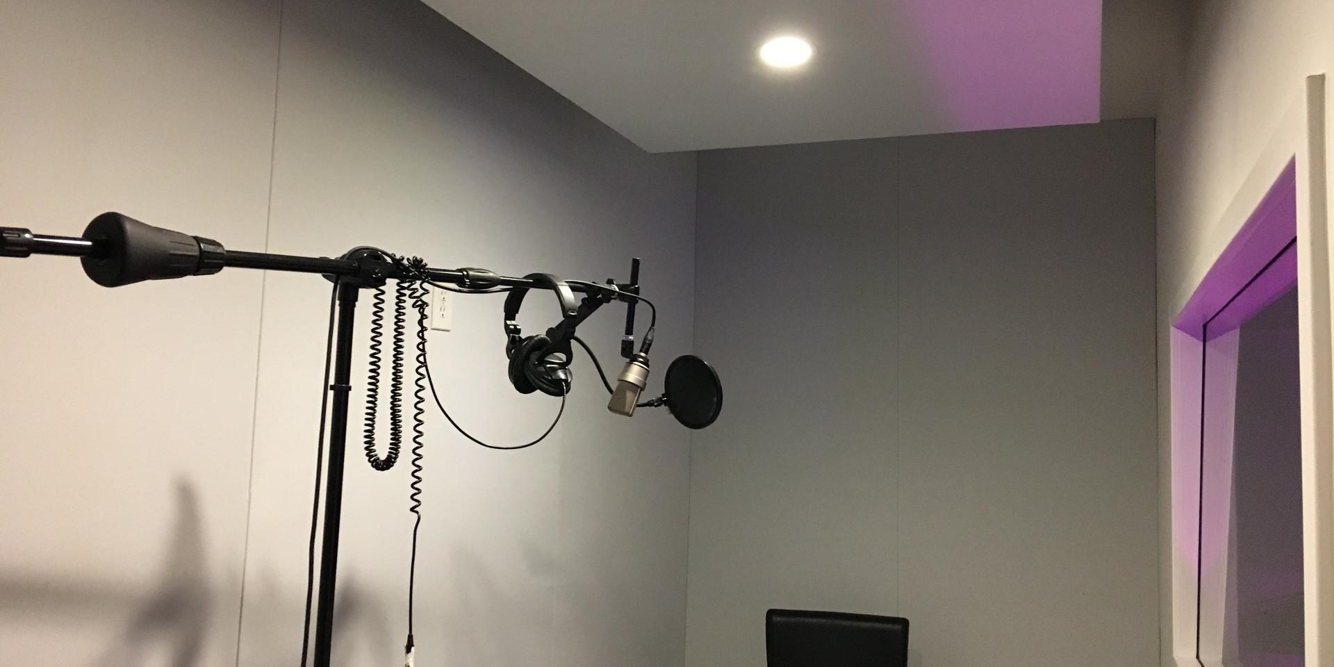 Engine Ears Studio