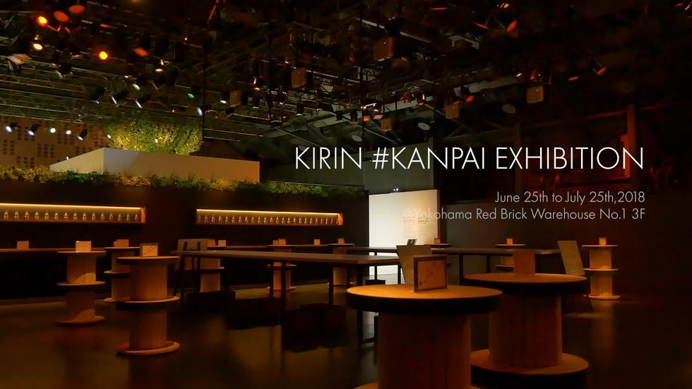 KIRIN_Canpai_01.jpg