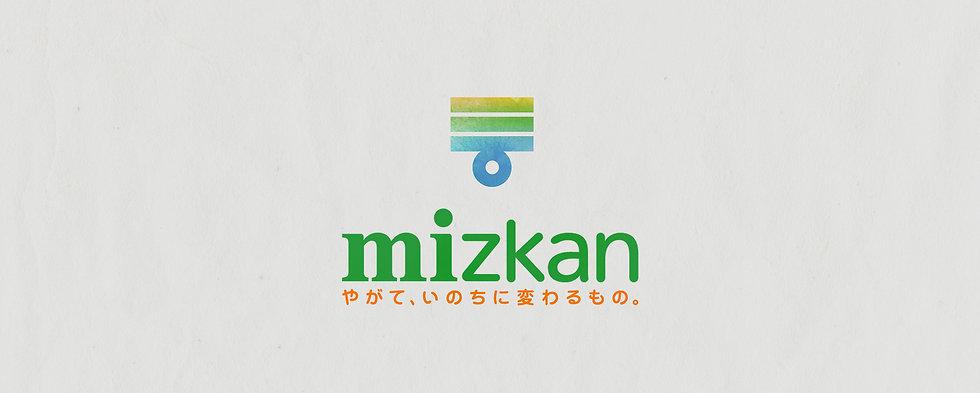 mizkan_main.jpg