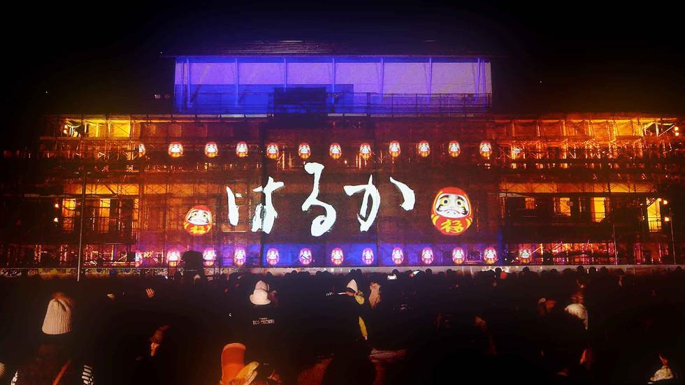 Fukushima2016_Main.jpg