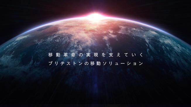 bs_05.jpg