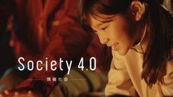 Society5.0_Long (1-03-01-23).jpg