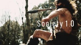 Society5.0_Long (1-00-29-07).jpg