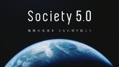 Society5.0_Long (1-06-46-06).jpg