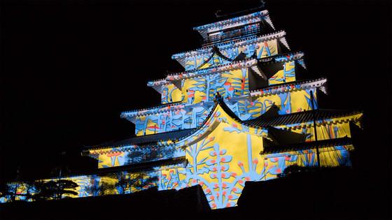 Fukushima2015_07.jpg