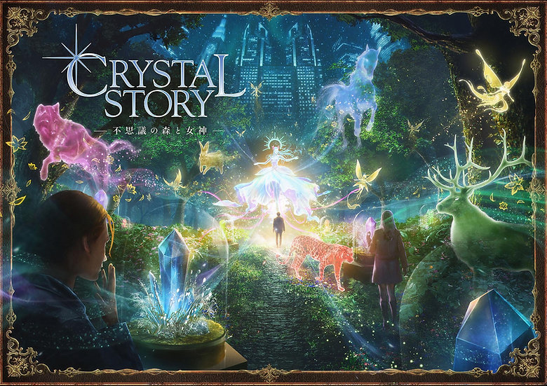 Crystal_main.jpg
