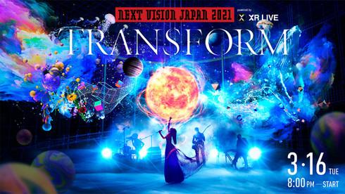 NEXT VISION JAPAN 2021 XR LIVE