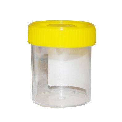 Urine Specimen Cups (Pack of 25)