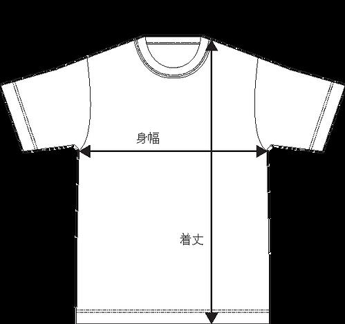 サイズ表用Tシャツ画像