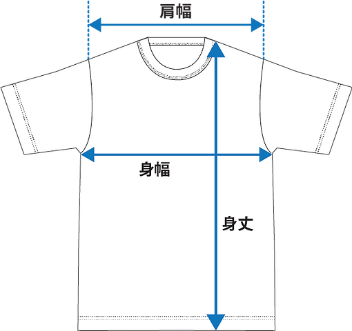 T-shirt-pic-for-sizing.png