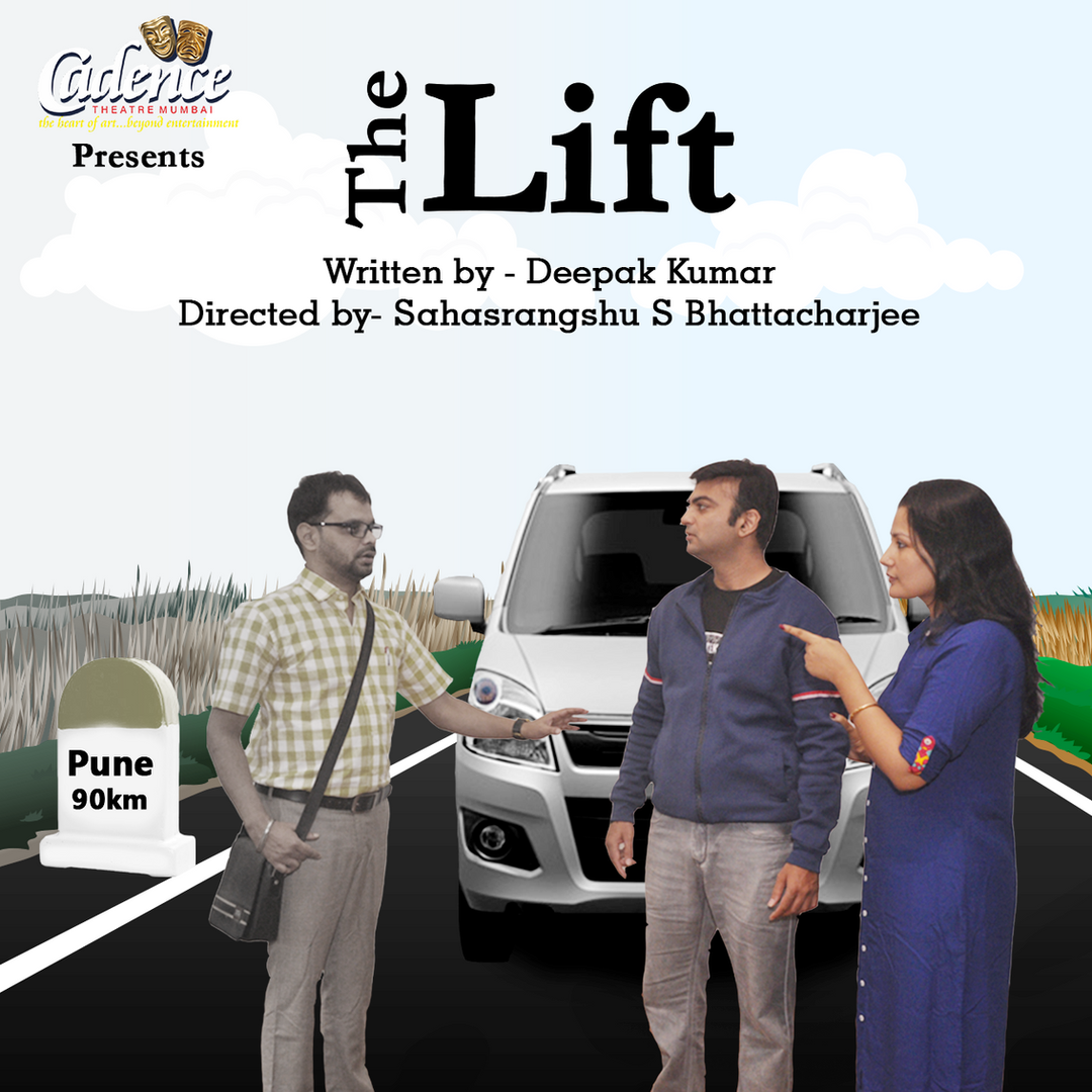 the lift01.png