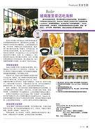 The Boiler Xin Cuisine