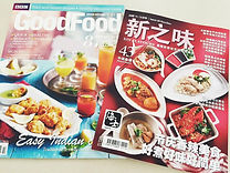 The Boiler - Nov/Dec issue of 新之味 and Oct issue of BBC Good Food