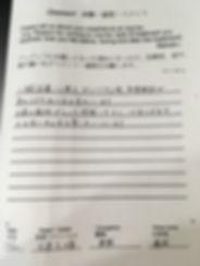 FA719F92-3735-4BA0-8F27-F4829E7531AB.jpe