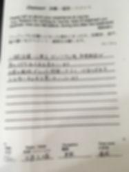 F3F5BCA7-0888-4FF1-8747-B1F2254058BB.jpe