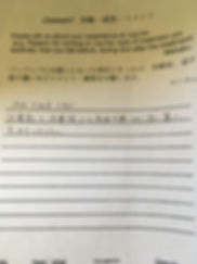 32785429-4DAC-4FD1-B45D-2BE8F8A08B63.jpe