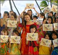 JUJUBE SCHOOL1.jpg