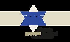 Dienste in Israel