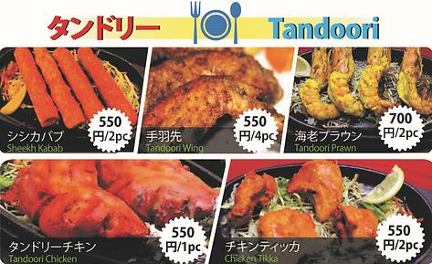Tandoori.png