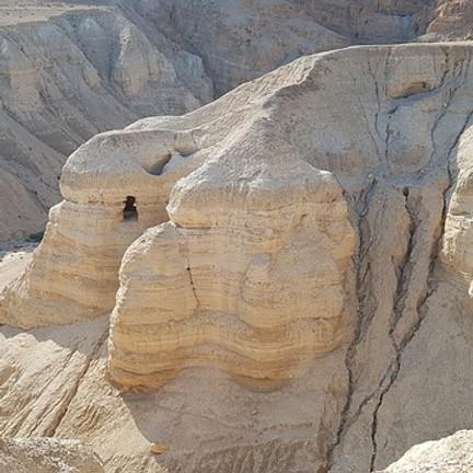 Kumran - the Essenes and the Dead Sea Scrolls