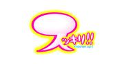 NTV 「スッキリ!!」