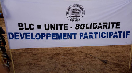 The Banner of the Center