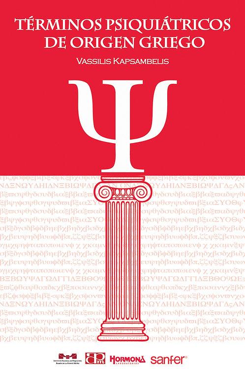 Términos Psiquiátricos de origen griego