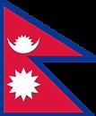 尼泊爾 國旗 The Federal Democratic Republic o