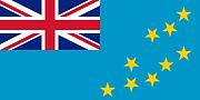 吐瓦魯 國旗 Tuvalu.png