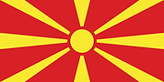 馬其頓 國旗 Republic of Macedonia.png
