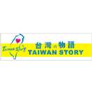 華御logo.png