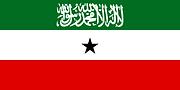 索馬里蘭 國旗 Republic of Somaliland.png