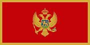 蒙特內哥羅 國旗 Montenegro.png