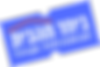 Google_Together_from_Home_Blue_Logo.png