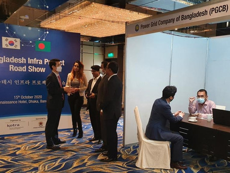 "KOTRA successfully hosted ""Bangladesh Infrastructure Online Road Show"""