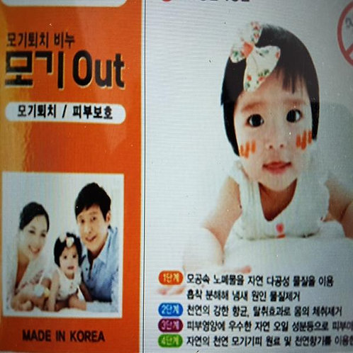 Anti Mosquito Soap