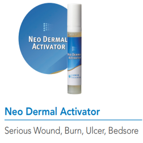 Wound Care Gel - Neo Dermal Activator(NDA)