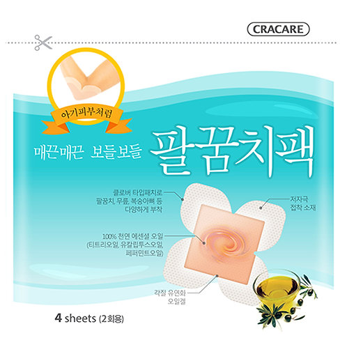 CRACARE Heel Pack, Elbow Patch and Moist Aid Balm
