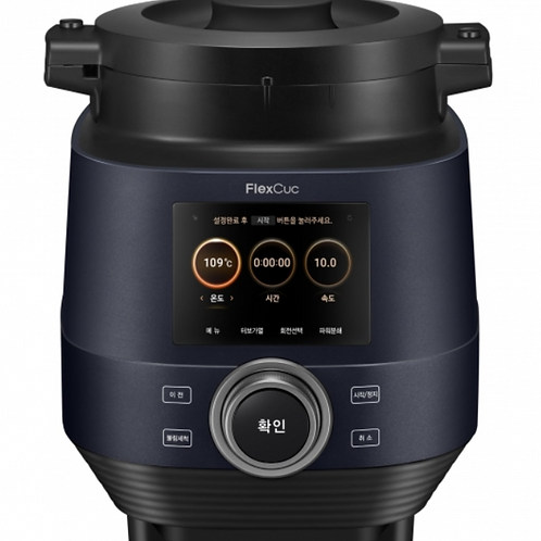 FlexCuc, Food Processor with All in One Cooking Fuctions and 200 Menu Built in