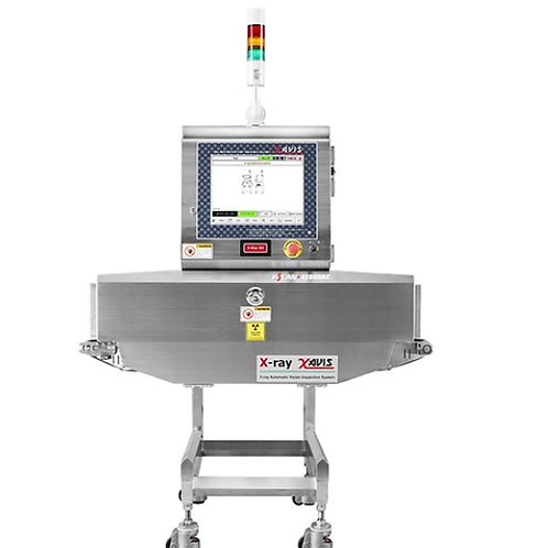 X-ray food pharmaceutical inspection system