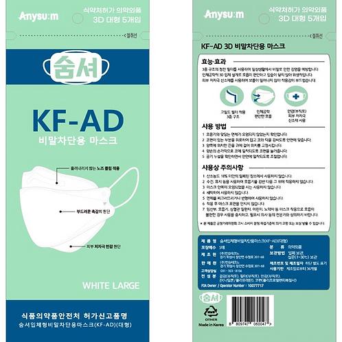 Anysum AntiDroplet Mask Large KFAD 3D
