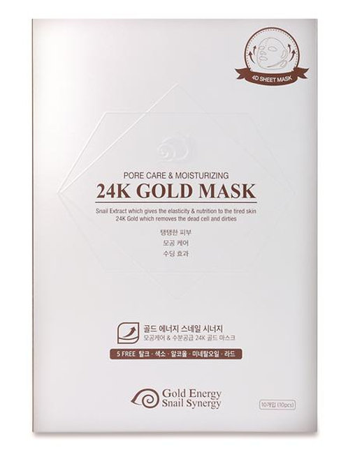 Gold Snail Mask Sheet which is worn on the skin