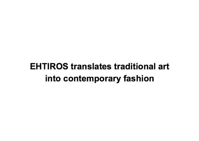 Ehtiros Mission.png