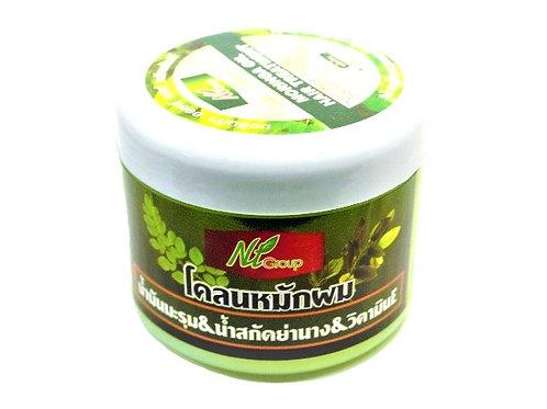 Nt Group Moringa Oil Hair Treatment  Маска для волос с маслом моринги  300 мл