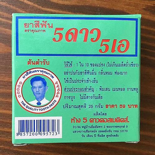 Отбеливающая тайская зубная паста 5 STAR 5A 25 гр.