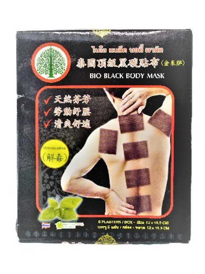 TONPHOR Herbal Black Mask  Детокс-пластырь для тела 5 шт
